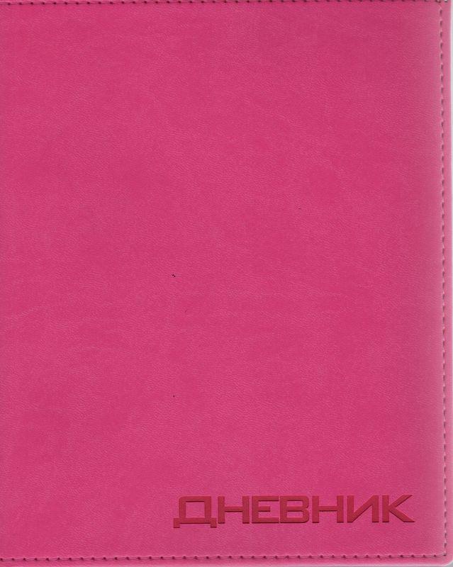 Бриз Дневник школьный Вивелла 48 листов цвет розовый -  Дневники