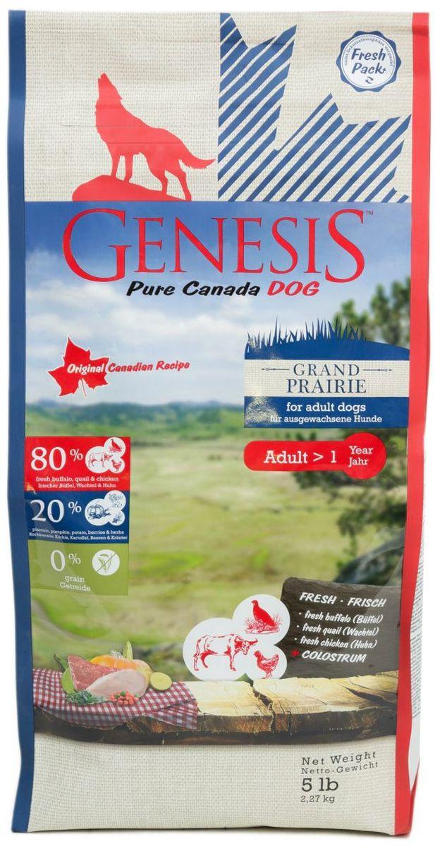 Корм сухой Genesis  Pure Canada Grand Praire  для собак с чувствительным пищеварением, с курицей, буйволом и перепелками, 2,27 кг