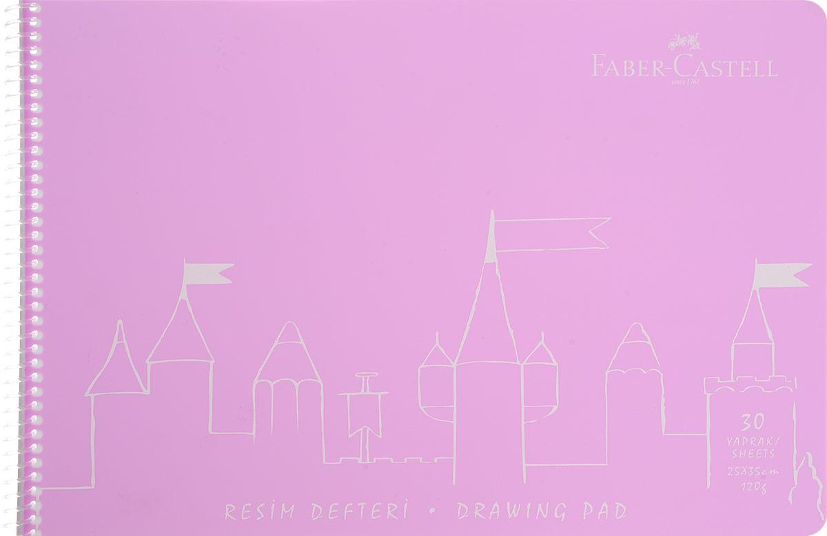 Фото Faber-Castell Блокнот для рисования 30 листов цвет розовый. Купить  в РФ