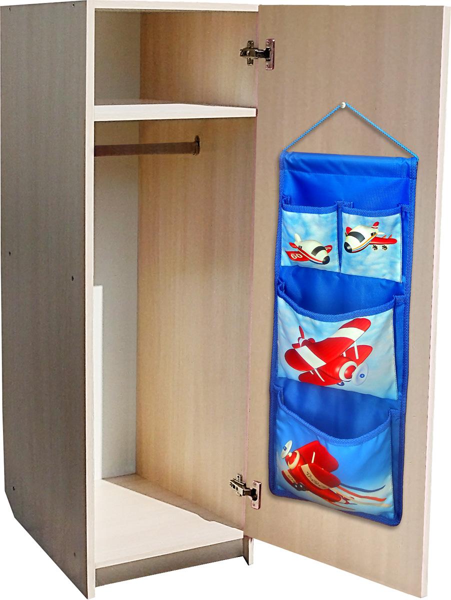 Кармашки на детские шкафчики своими руками 560