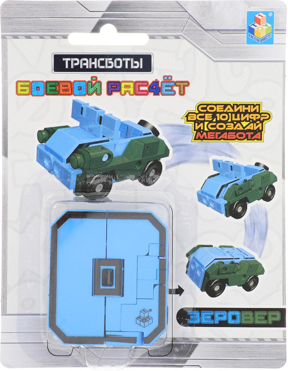 Фото 1TOY Фигурка Трансбот Робот 0. Купить  в РФ