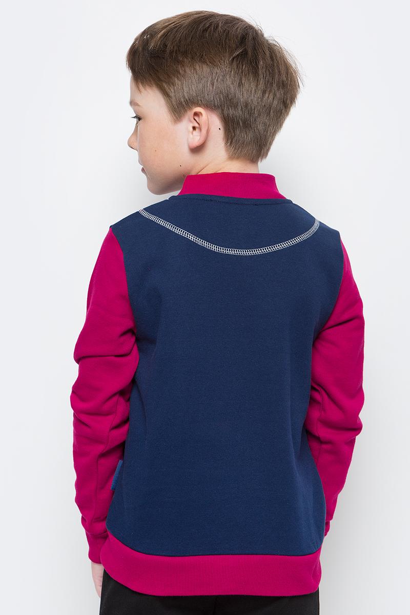 Джемпер Бордовый Для Мальчика С Доставкой