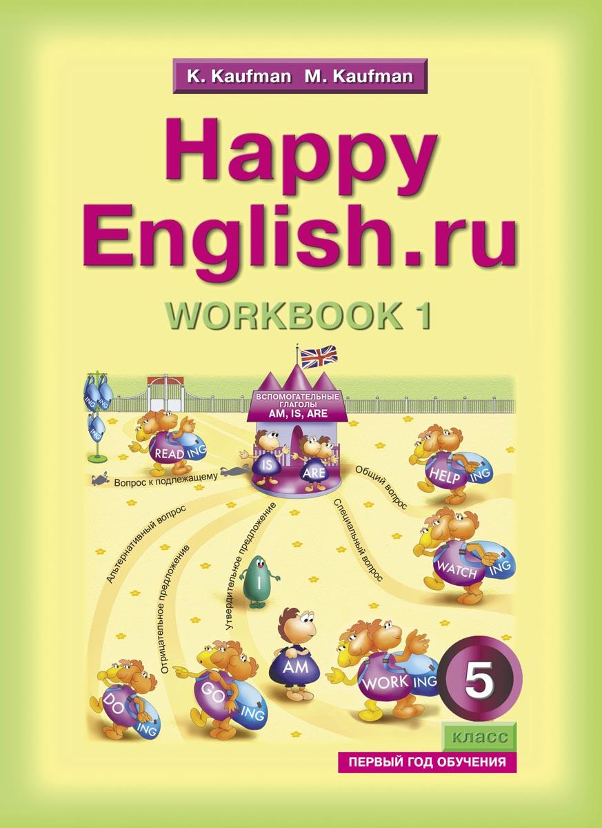 Amazon Best Sellers Best Chinese Language Instruction