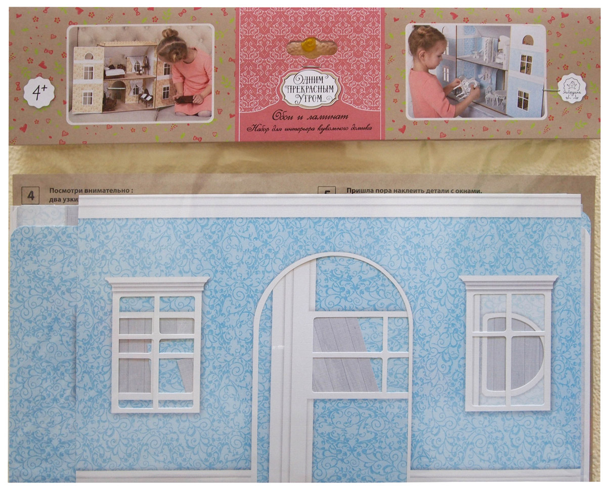 Фото ЯиГрушка Набор для интерьера кукольного домика Обои и ламинат цвет голубой. Купить  в РФ