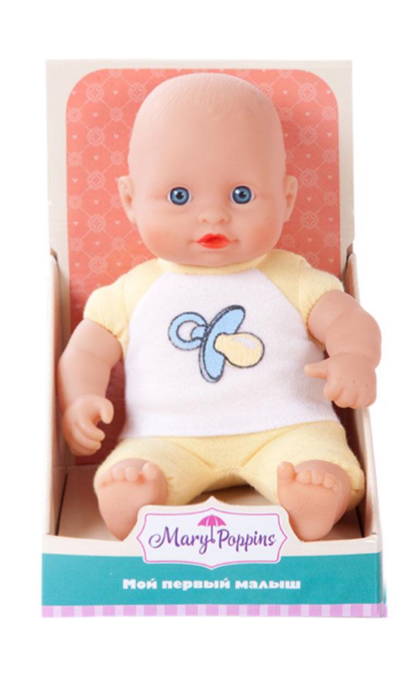Фото Mary Poppins Пупс озвученный Ляля цвет одежды желтый белый. Купить  в РФ