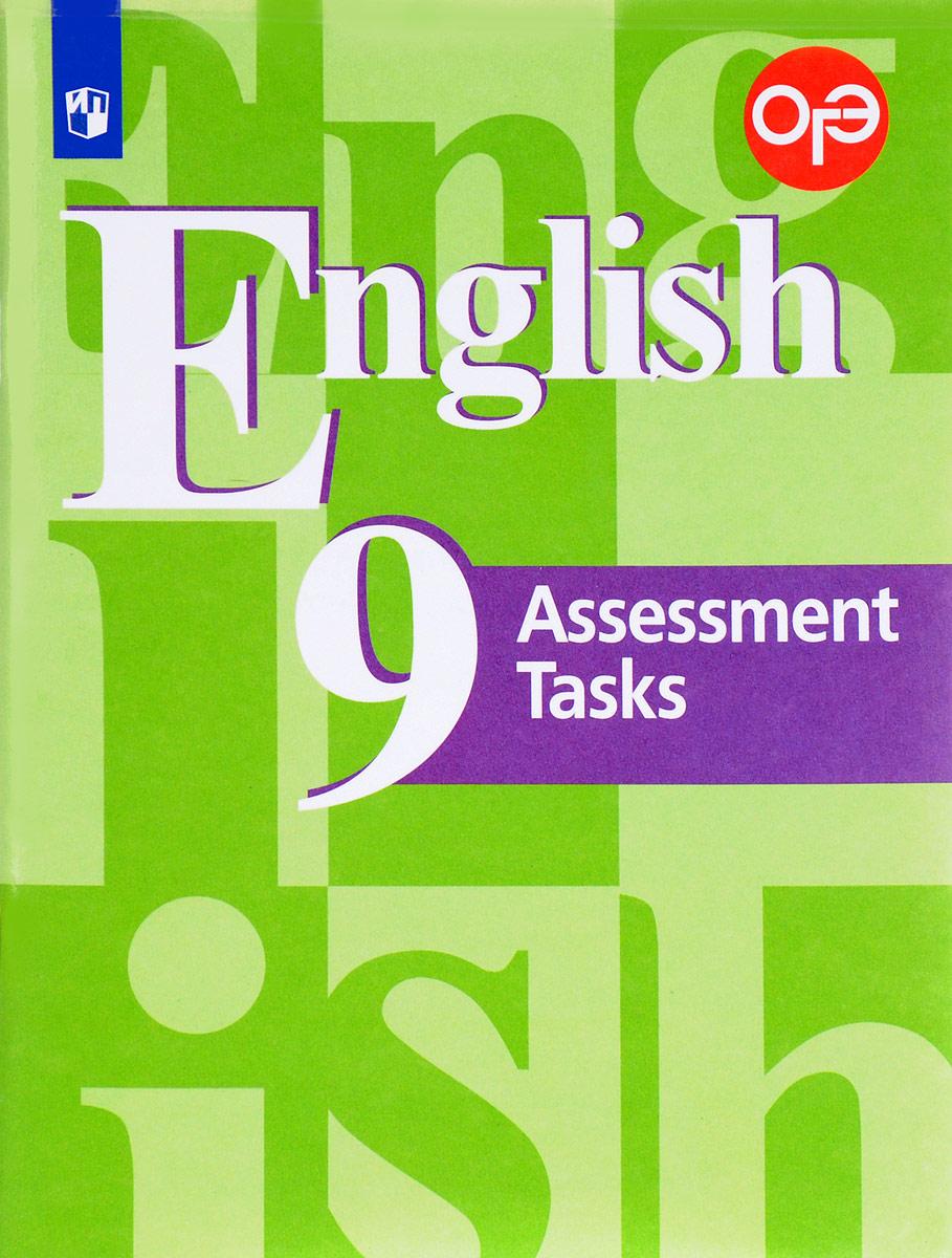 Первая иллюстрация к книге английский в вопросах и ответах