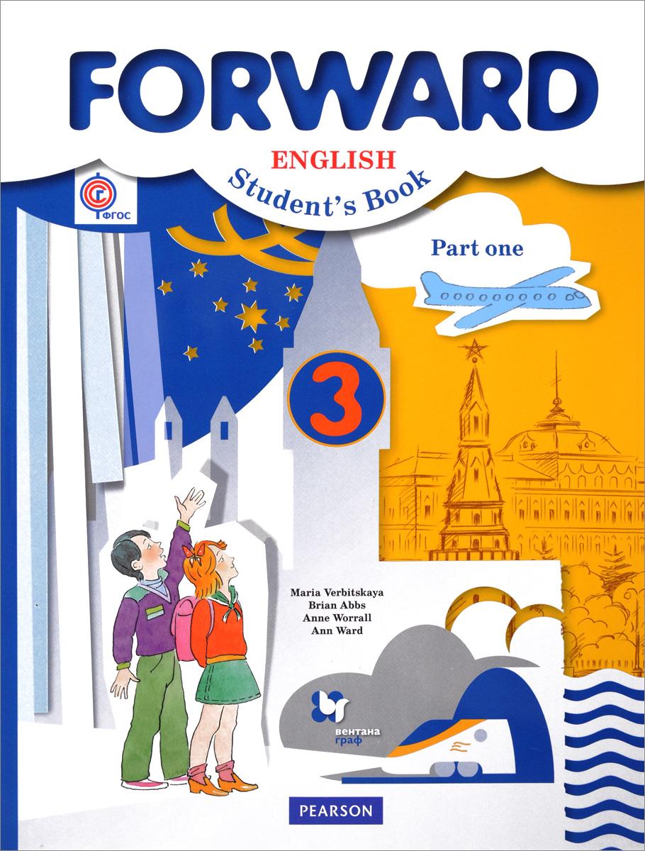 Englisch  Share a Language  LanguageGuideorg