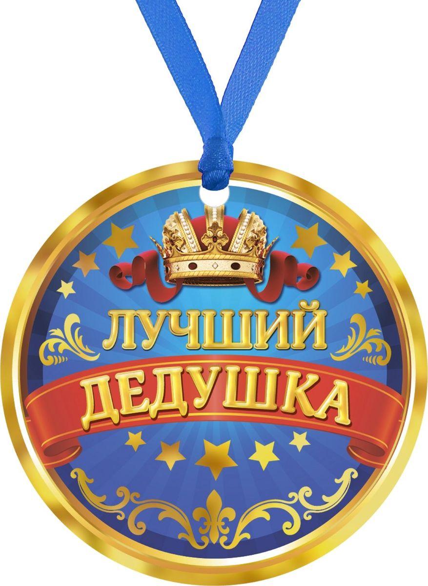 Медали для дедушки своими руками 49
