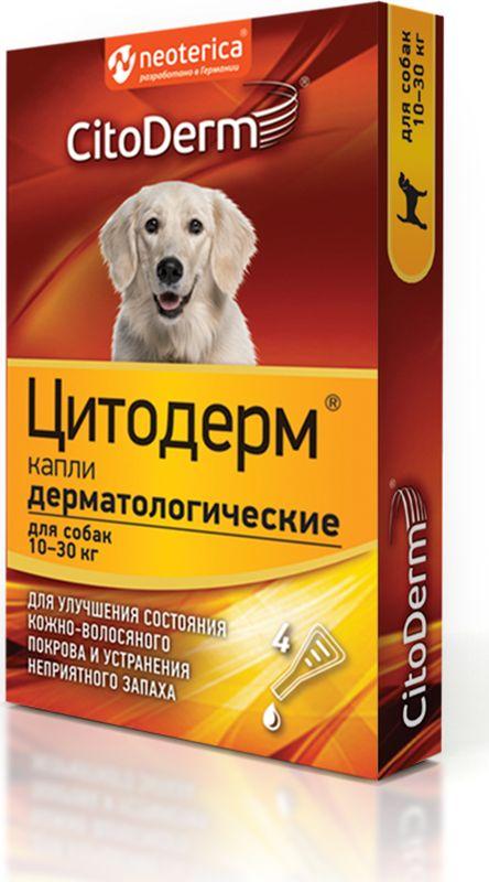 """Фото Капли дерматологические """"CitoDerm"""" для собак 10-30 кг, для шерсти и кожи, 4 х 3 мл. Купить  в РФ"""