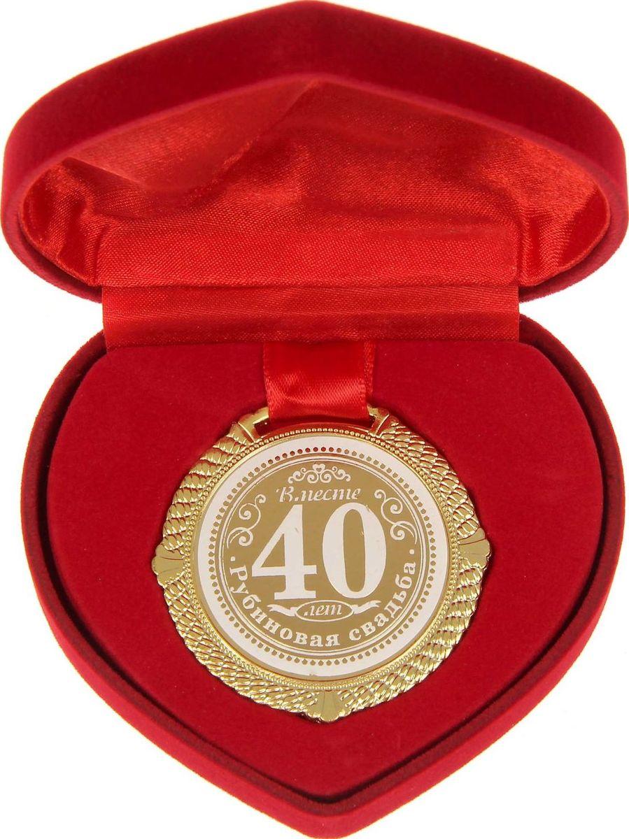 Подарок на 40 летний юбилей свадьбы 29