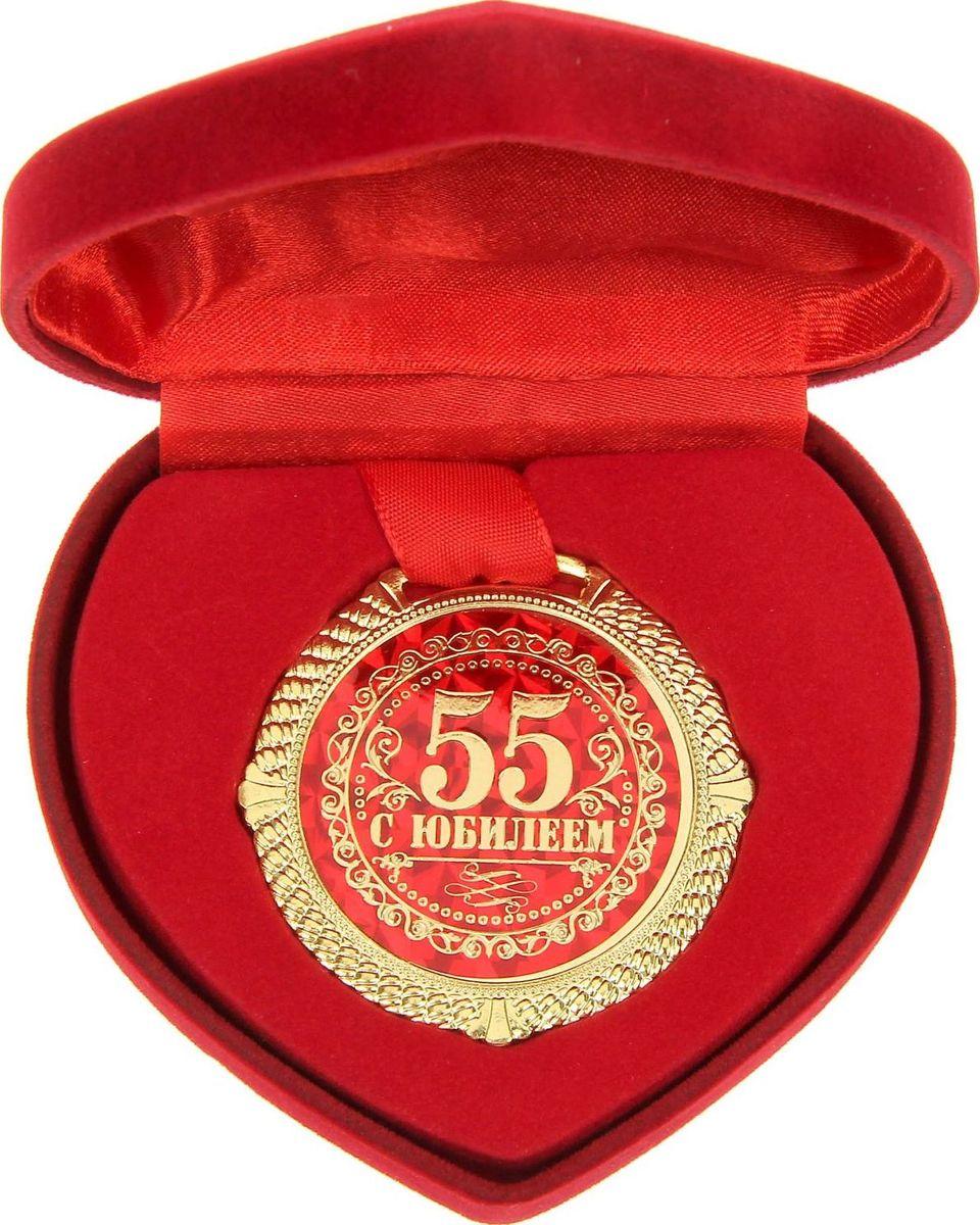 Поздравление к медали на юбилей 55 лет женщине 36