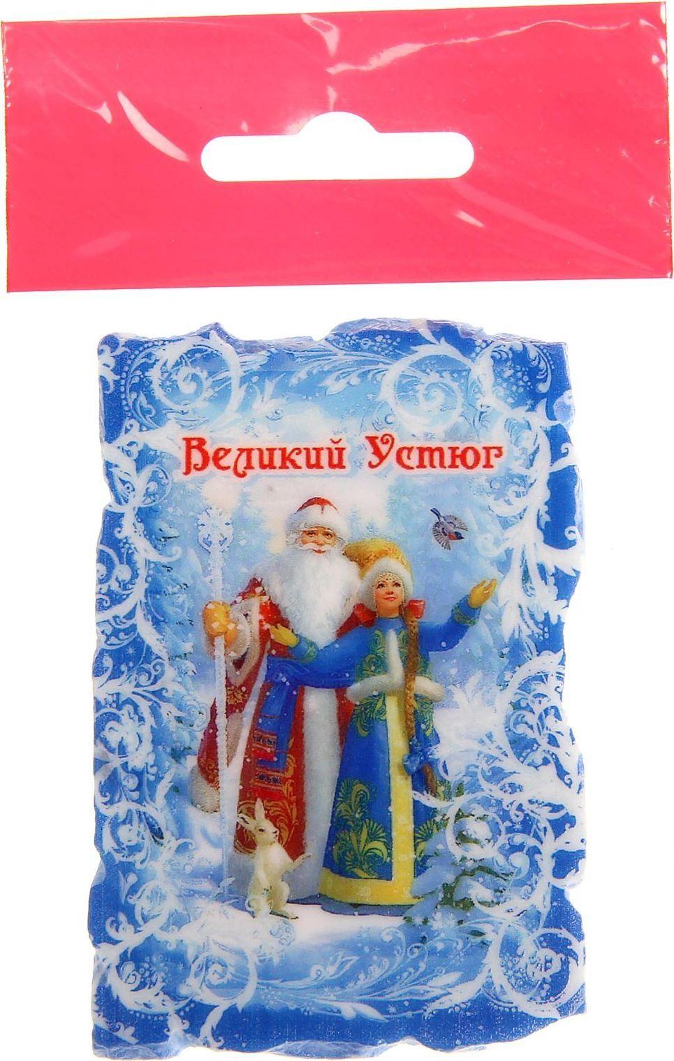 Дед мороз устюг подарок 161