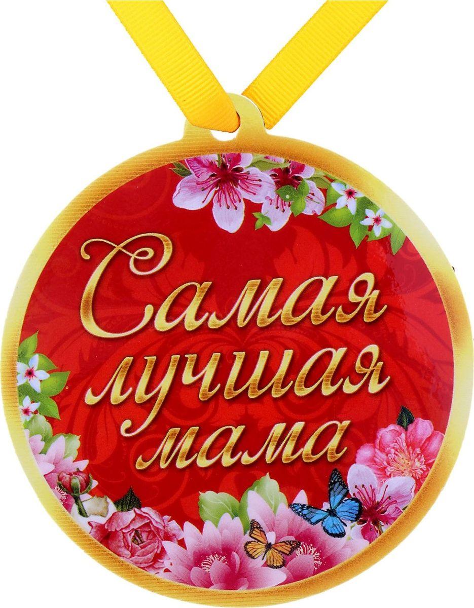 Медаль лучшей маме