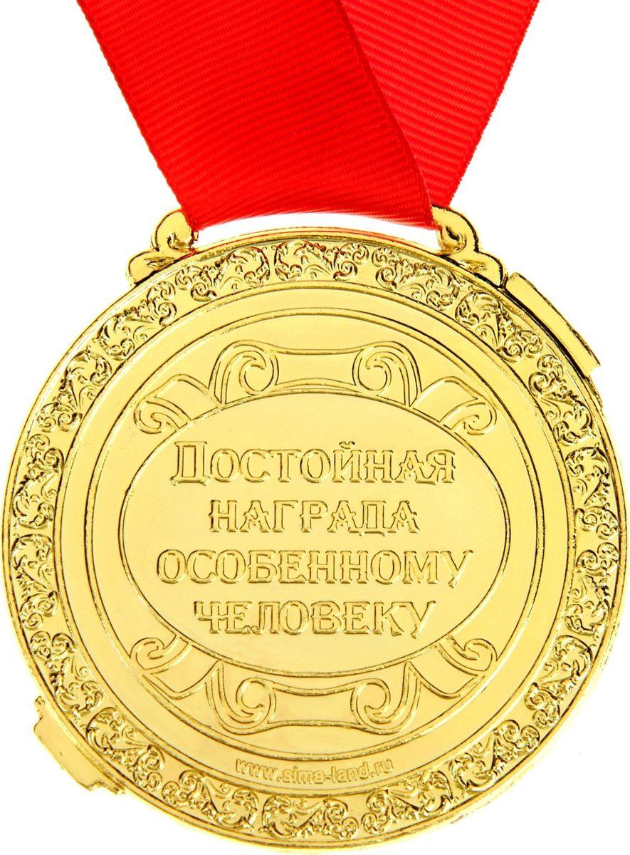 Поздравления для золотых рук