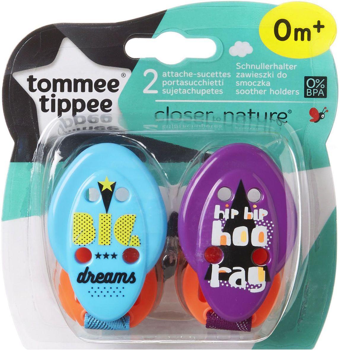 Tommee Tippee Держатель для пустышки Closer To Nature Большие Мечты 2 шт -  Все для детского кормления