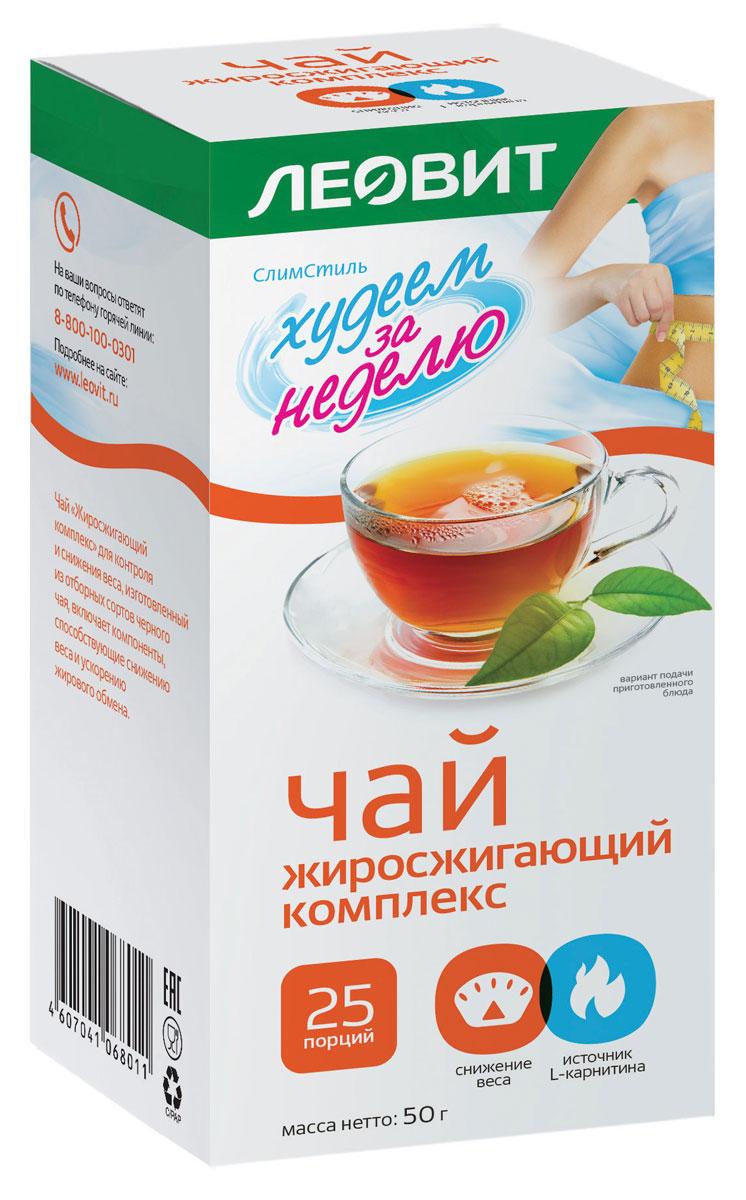 Фото БиоСлимика Чай жиросжигающий комплекс, 25 пакетов по 2 г. Купить  в РФ