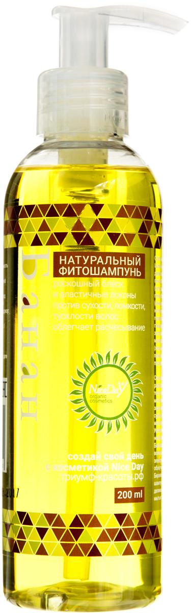Фото Nice Day Натуральный фитошампунь «Банан», 200 мл. Купить  в РФ