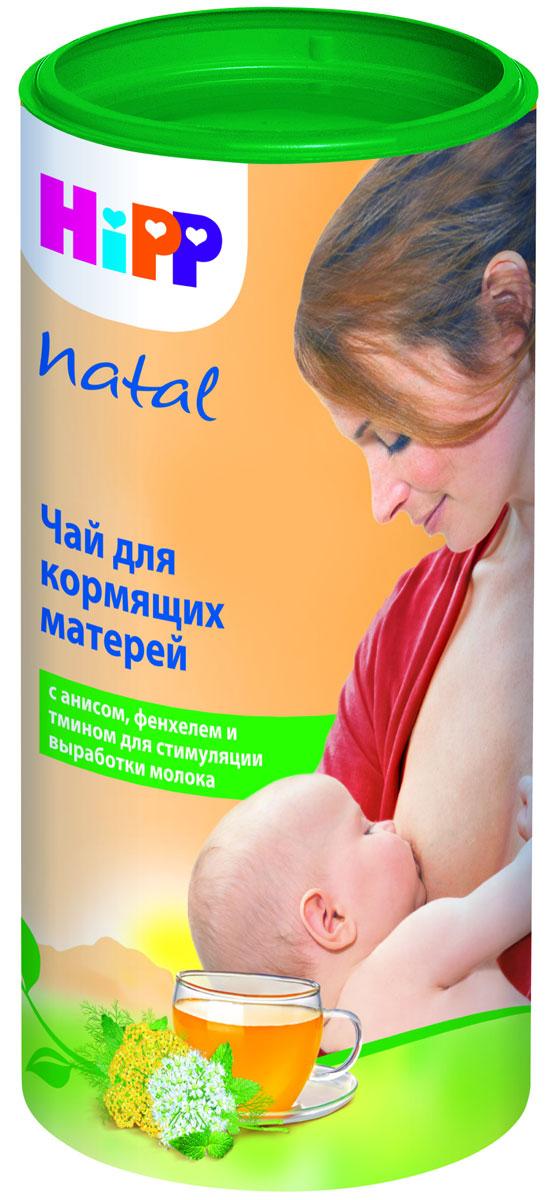 Фото Hipp Чай гранулированный для кормящих матерей, 200 г. Купить  в РФ