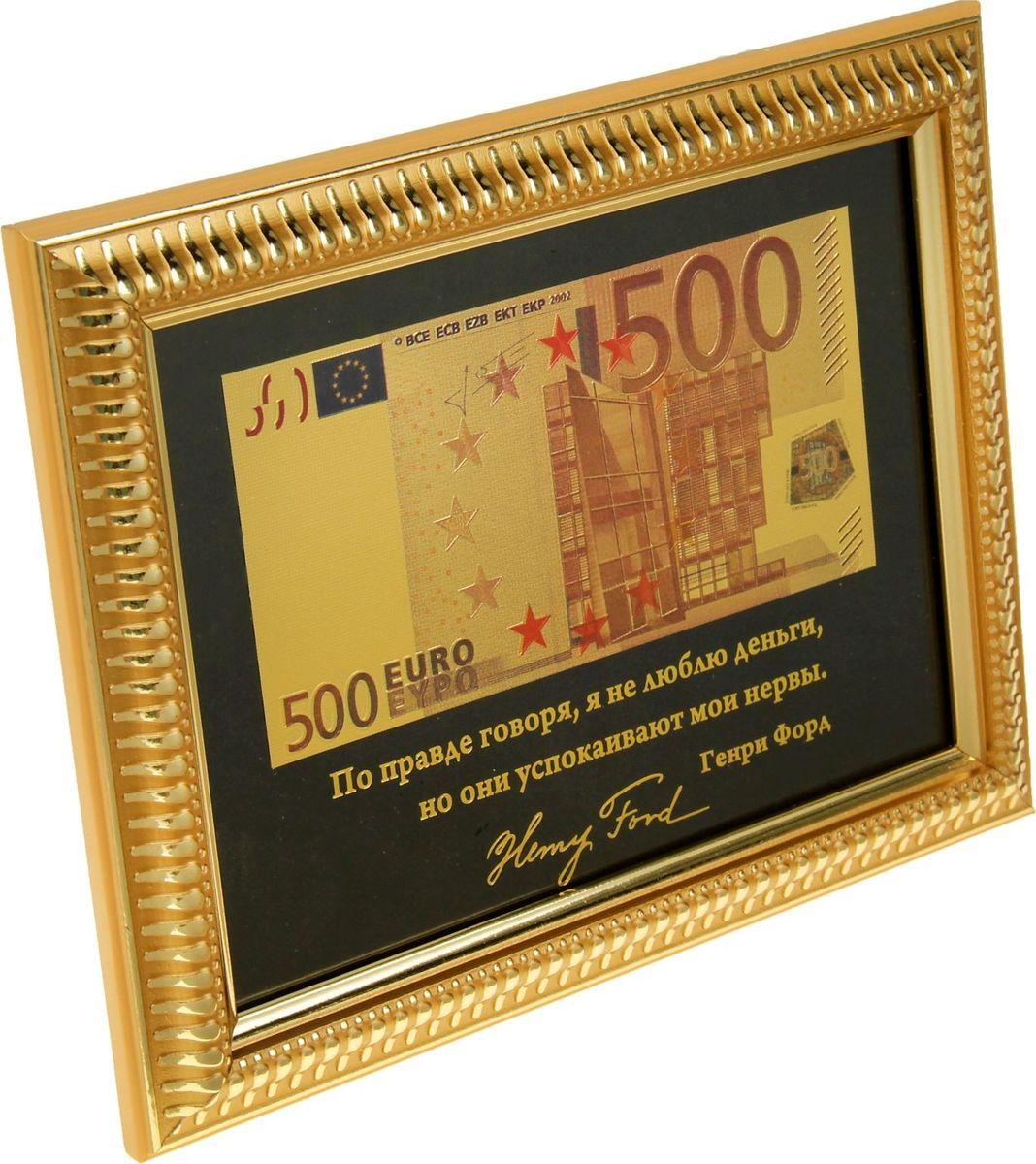 Деньги под стеклом в рамке подарок 39