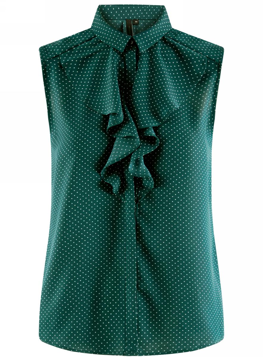Изумрудная Блузка Купить