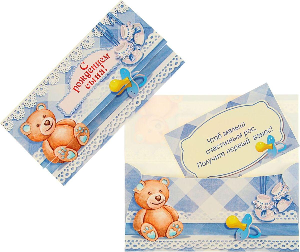 Открытки конверты на рождение ребенка