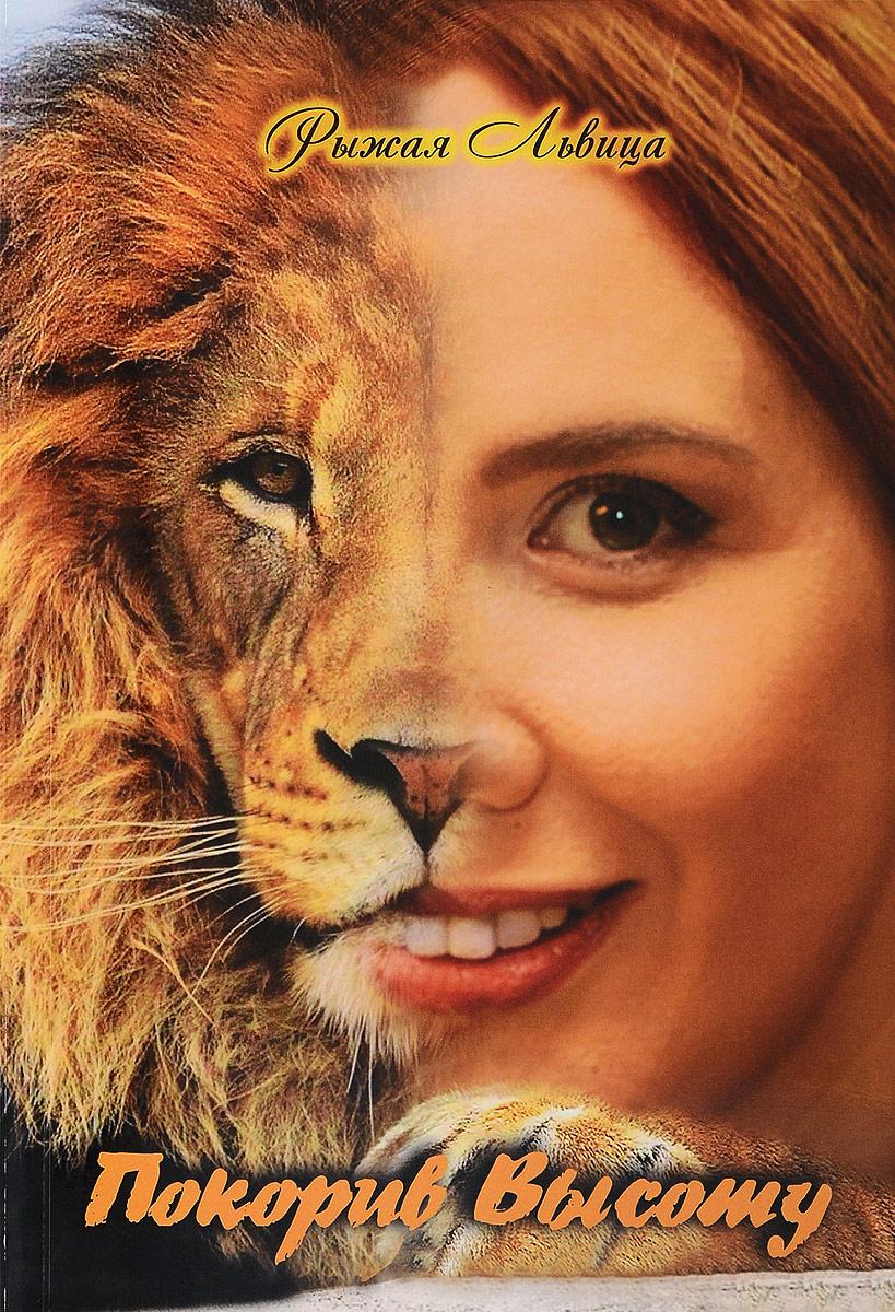 Поздравление от светской львицы