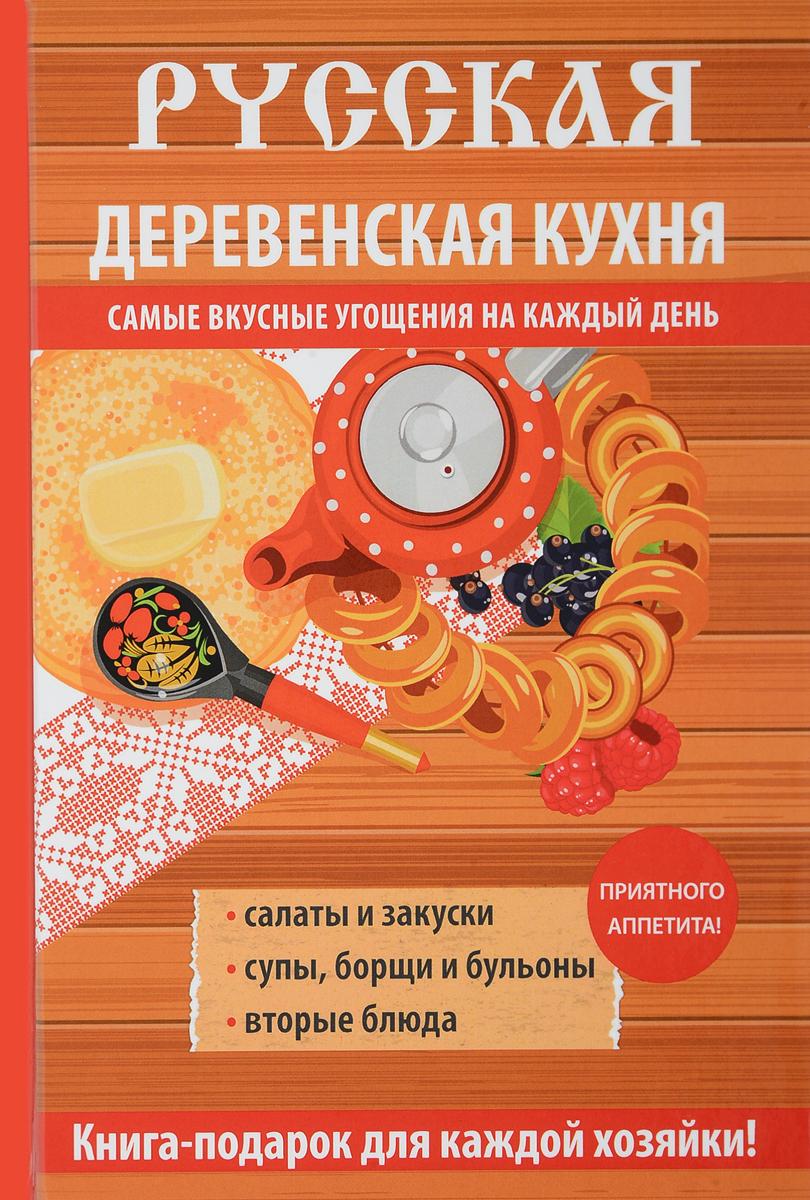 Фото Русская деревенская кухня. Купить  в РФ