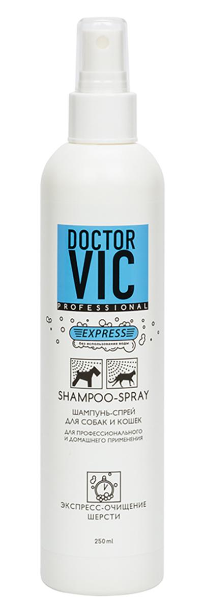 """Фото Шампунь-спрей для собак и кошек """"Doctor Vic"""", для экспресс-очищения шерсти, 250 мл. Купить  в РФ"""