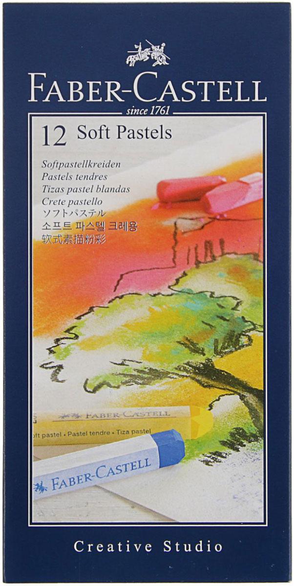 Мягкие мелки Faber-Castell  Studio Quality Soft Pastels , 12 шт -  Мелки и пастель