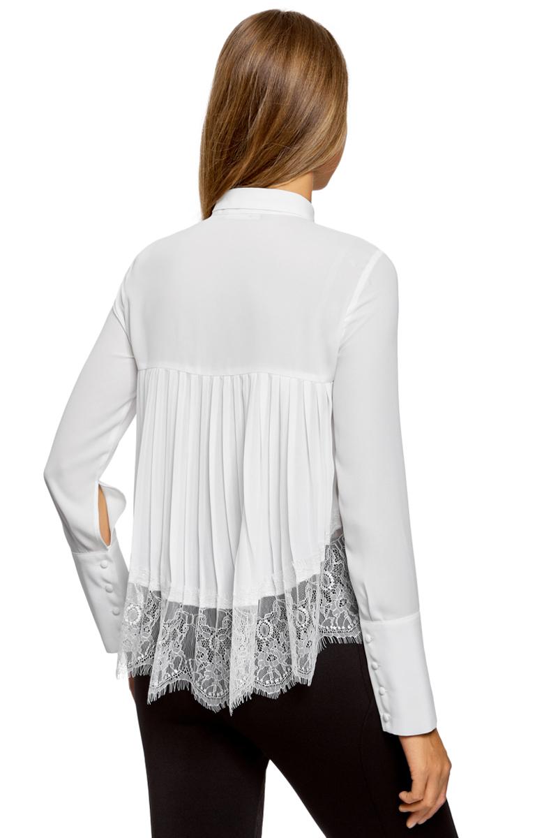 Купить Модную Блузку В Уфе