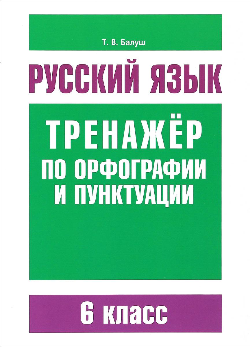 Книжный магазин русское зарубежье - историческая литература, мемуары, детские книги