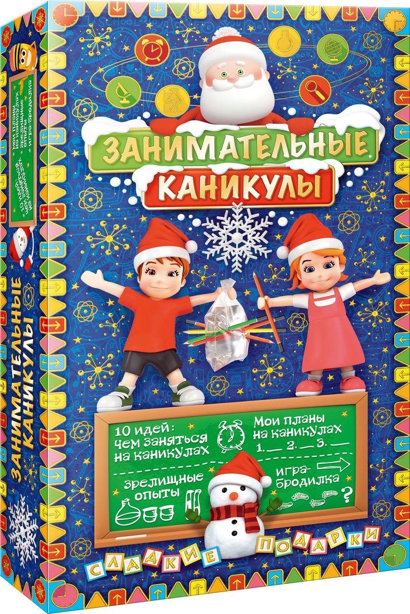 Книга с конфетами с новым годом