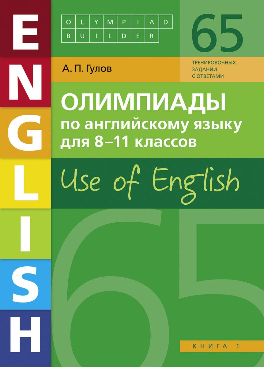 Тесты по русскому языку сайт учителя русского языка и