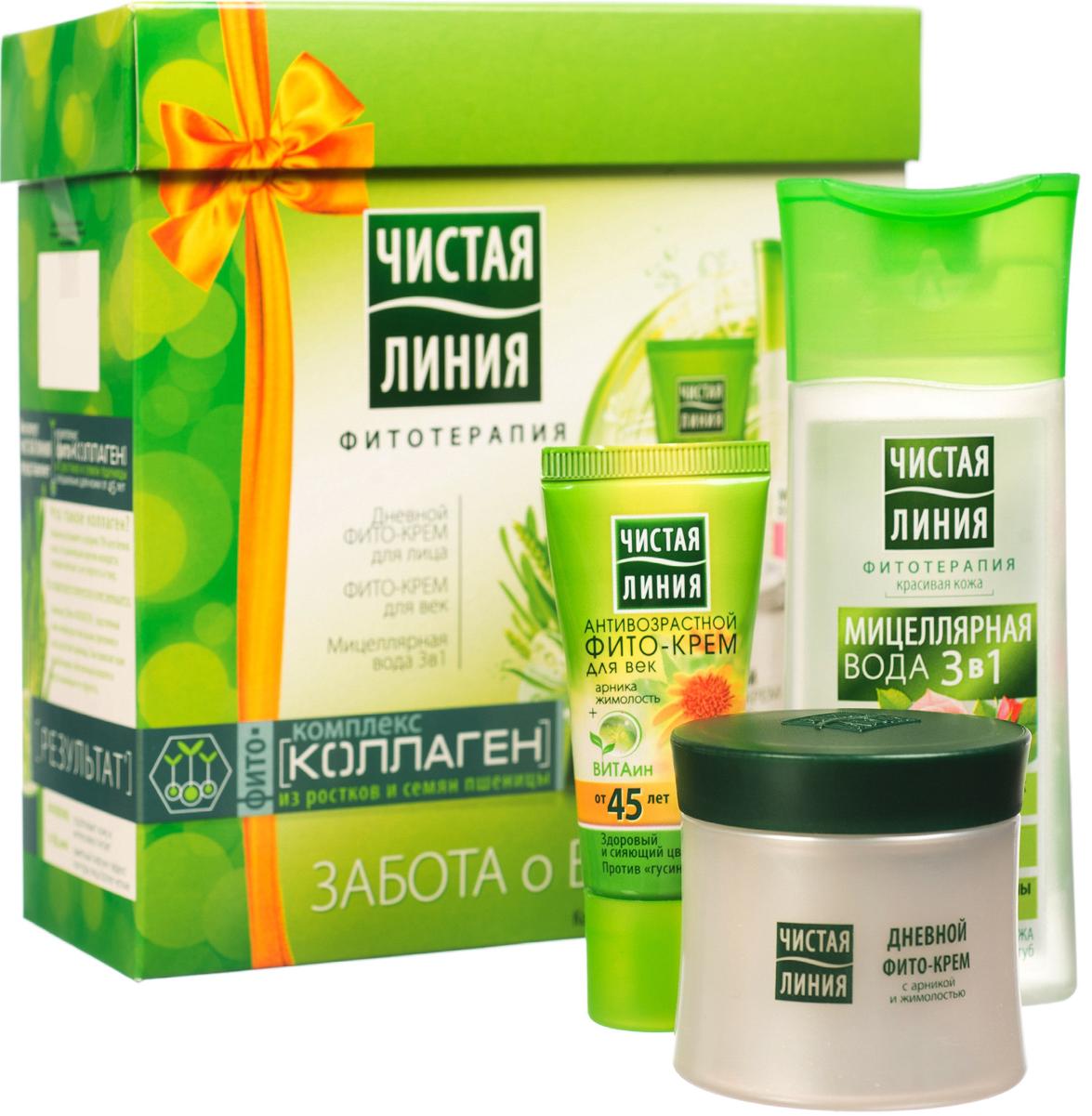 Фото Чистая Линия Фитотерапия подарочный набор Забота о коже, 45+20+100мл. Купить  в РФ