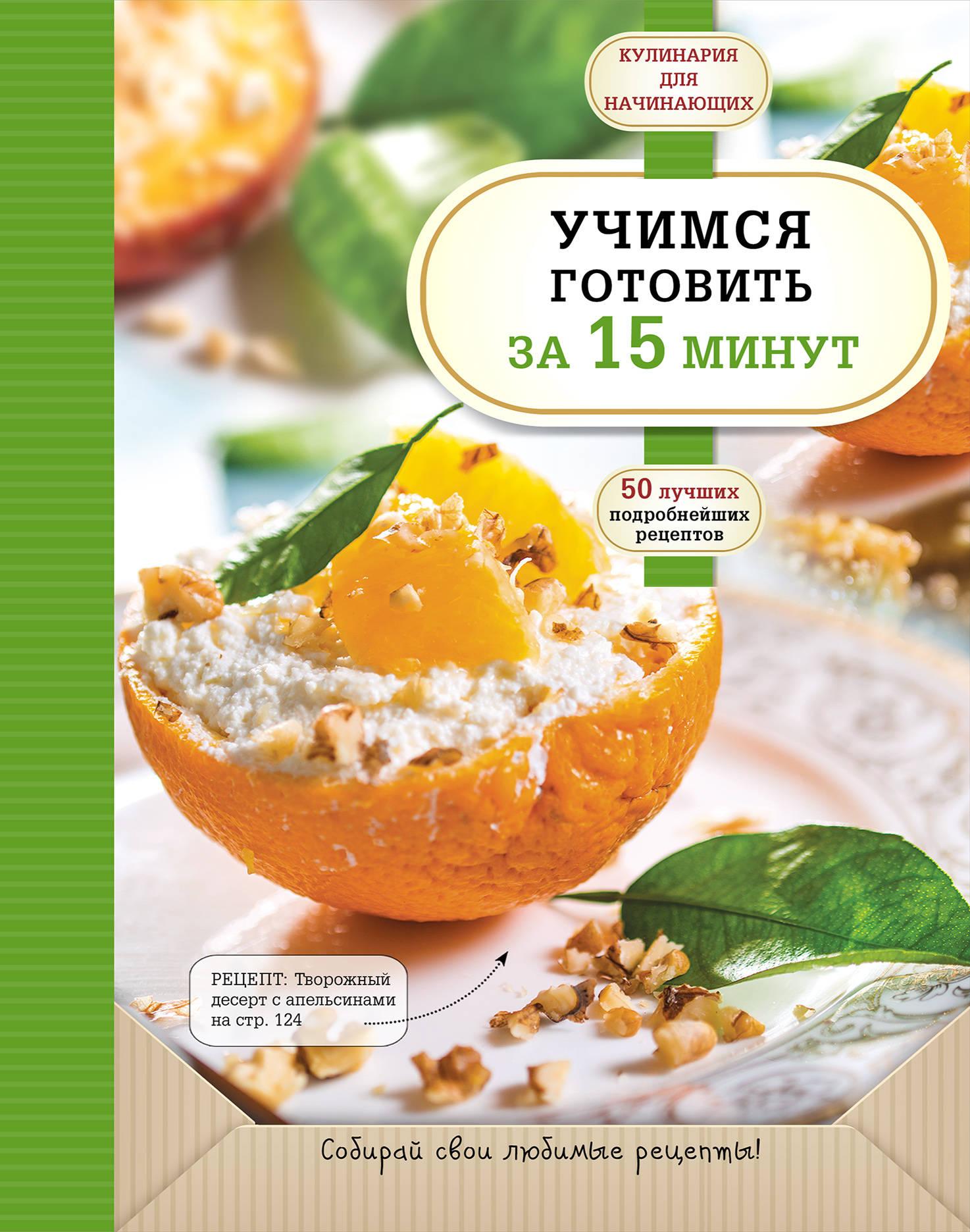 Минтай с картошкой в духовке рецепт пошаговый рецепт
