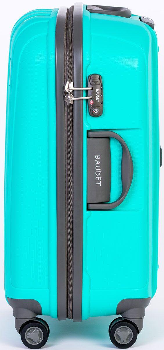 Купить чемодан