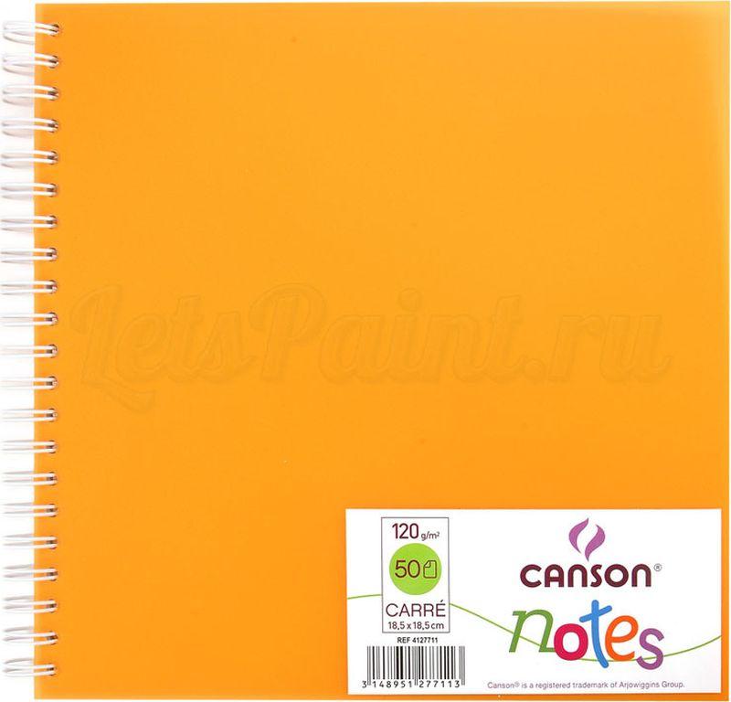 Фото Canson БлокнотдлязарисовокCansonNotesцвет оранжевый 50 листов 204127711. Купить  в РФ