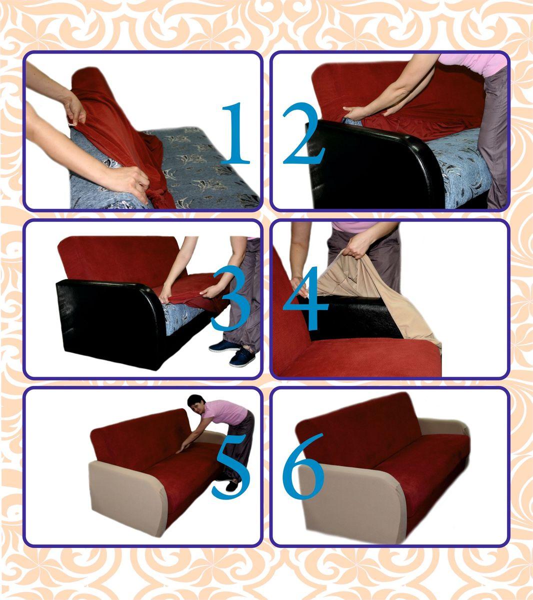 Сшить чехол для дивана клик кляк своими руками