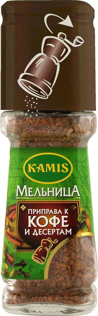 Фото Kamis мельница черный перец, 42 г. Купить  в РФ