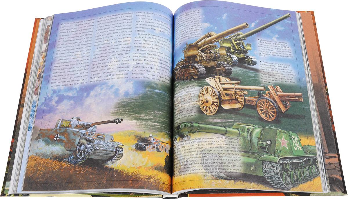 так сложно книги про вов 1941-1945 детские мужское