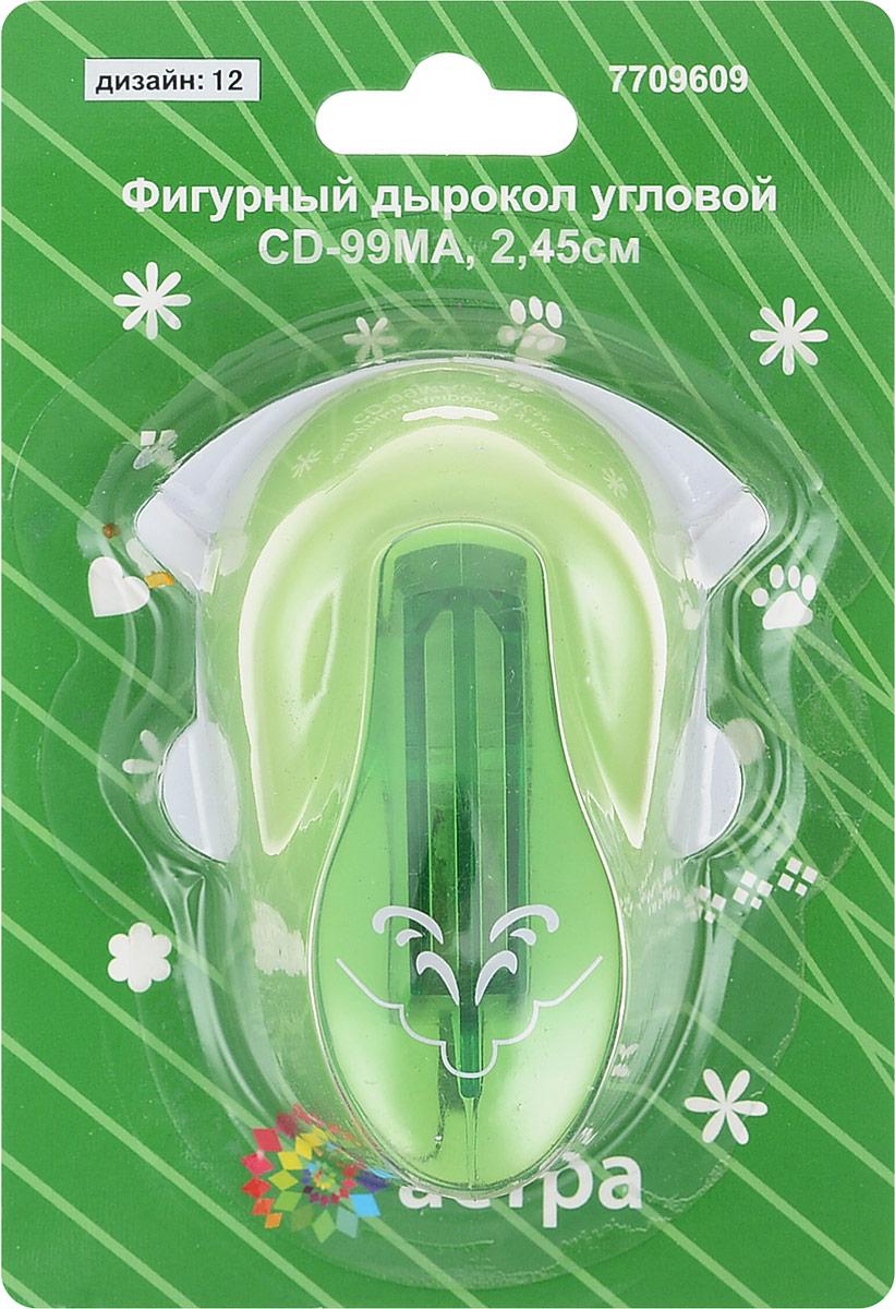 Дырокол фигурный Астра  Орнамент , угловой, цвет: зеленый, №12. CD-99MA -  Степлеры, дыроколы