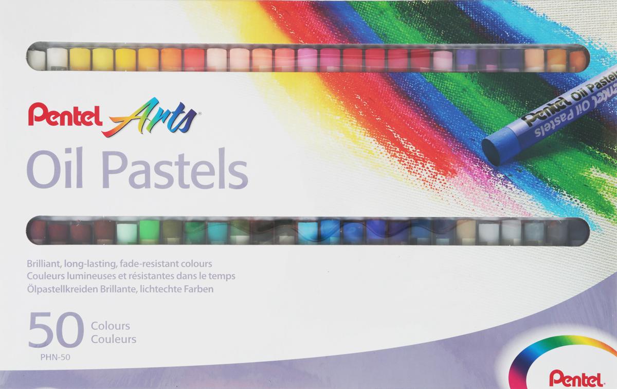 Пастель масляная Pentel  Oil Pastels , 50 цветов -  Мелки и пастель