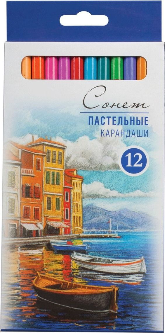 Невская палитра Набор карандашей Сонет 12 цветов пастельные -  Карандаши