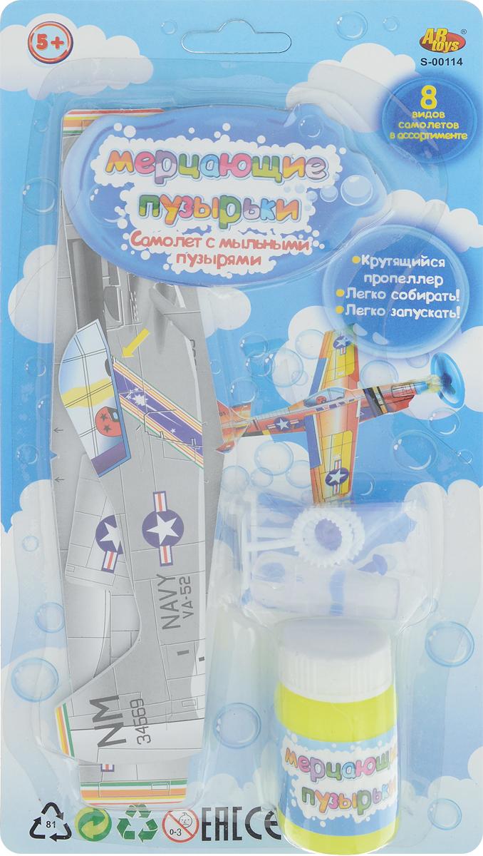 ABtoys Мыльные пузыри Мерцающие пузырьки Самолет цвет серый -  Мыльные пузыри