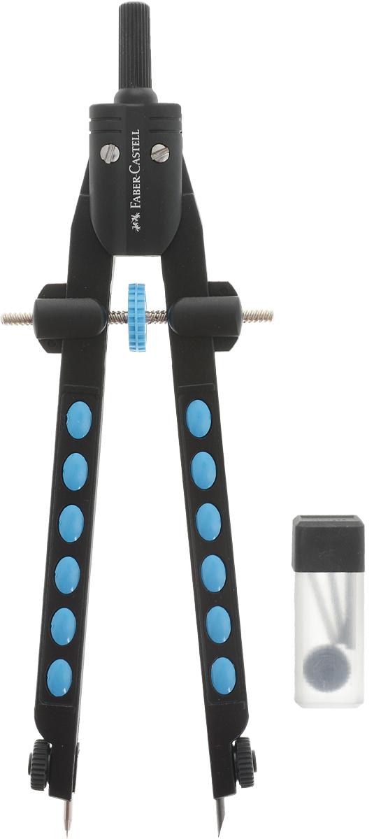 Faber-Castell Циркуль Factory Neon цвет синий -  Чертежные принадлежности