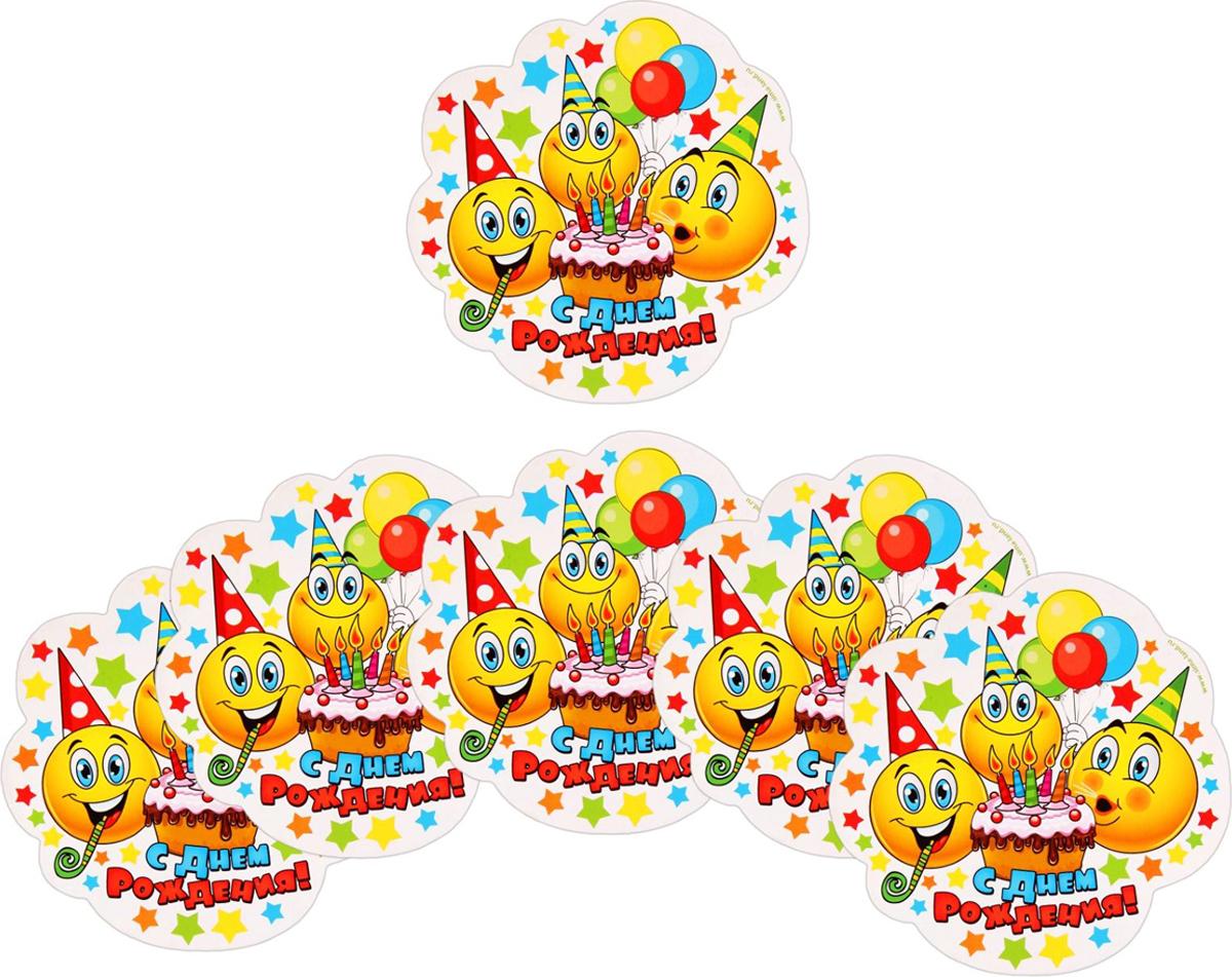 Поздравления с днем рождения из смайликов картинки