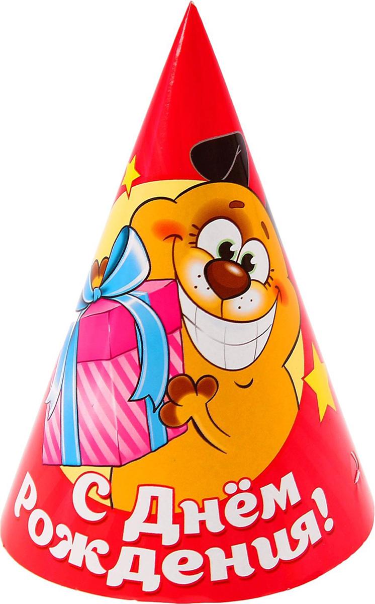 Страна Карнавалия Колпак бумажный С Днем Рождения песик с подарком 6 шт 1033781 -  Колпаки и шляпы