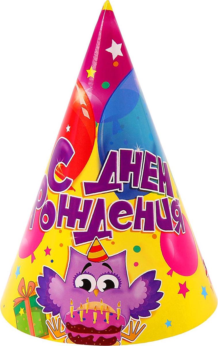 Страна Карнавалия Колпак бумажный С Днем Рождения сова и шарики 6 шт 1033784 -  Колпаки и шляпы