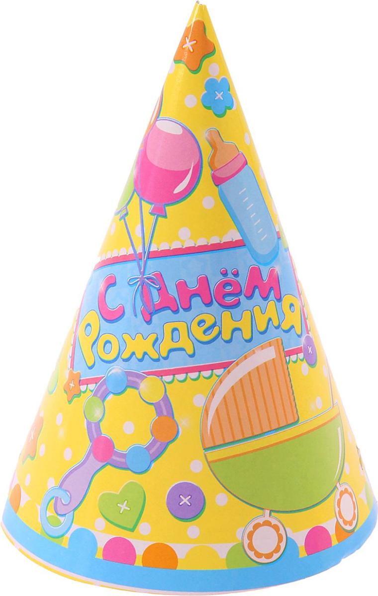 Страна Карнавалия Колпак бумажный С Днем Рождения колясочка 6 шт -  Колпаки и шляпы