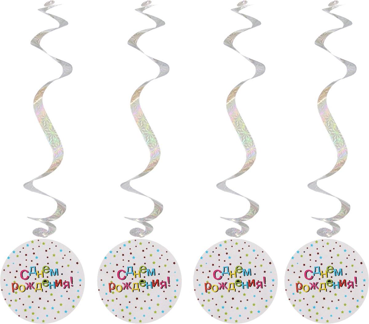 Страна Карнавалия Спираль серпантин С днем рождения набор 4 шт -  Серпантин